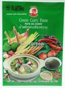 Curry zielone 50g