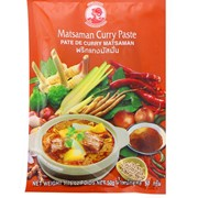 Curry Matsaman 50g
